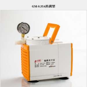 Bơm chân không GM-0.33A (bơm màng) Trung Quốc