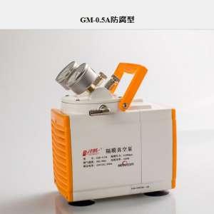 Bơm chân không GM-0.5A (bơm màng) Trung Quốc