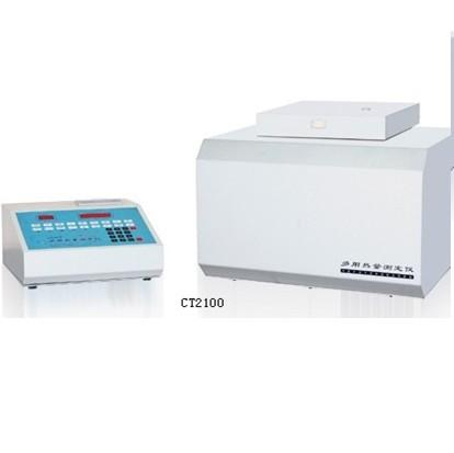 Máy xác định nhiệt lượng CT5000A Trung Quốc