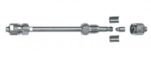 Purospher STAR NH2 (5 µm) LiChroCART® 125-4 Merck Đức