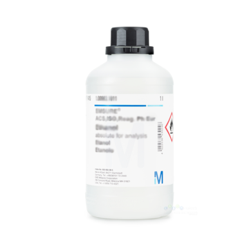 Hydrazin hydrate (80% solution in water) for synthesis 1l Merck
