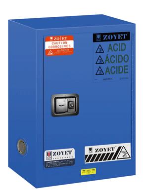 Tủ an toàn chống axit và chống ăn mòn HW.ZYC0012B Daihan