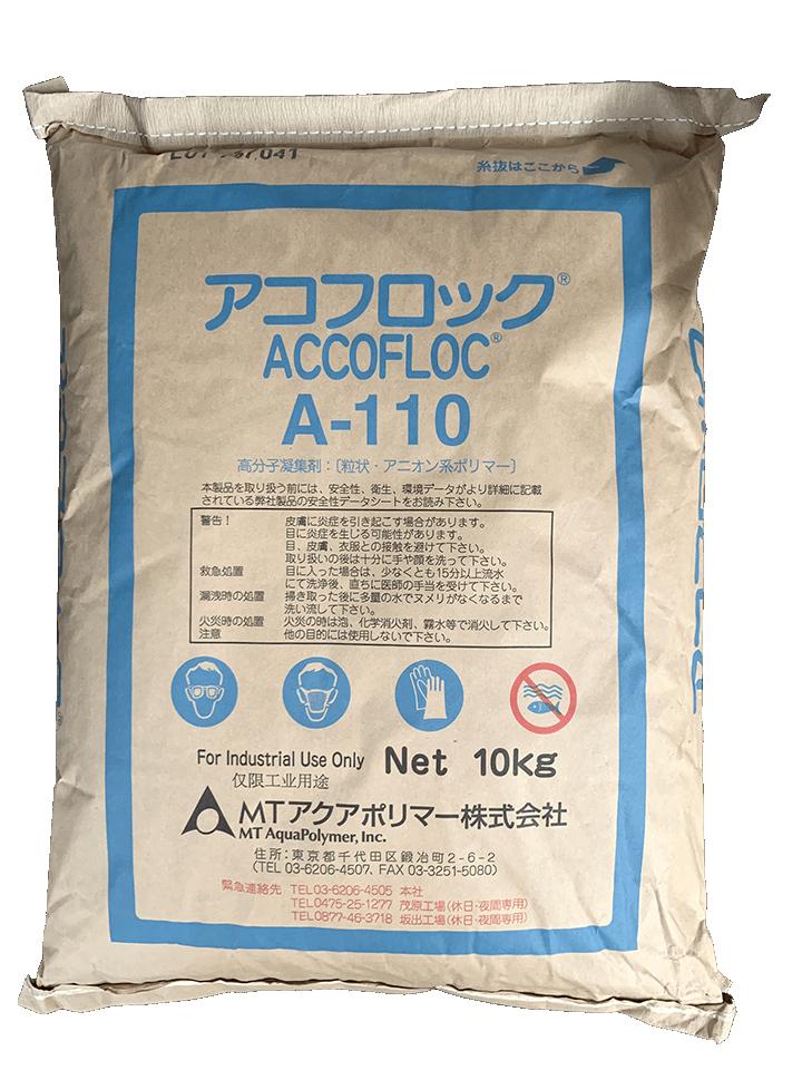 Hóa chất trợ lắng PAM A110