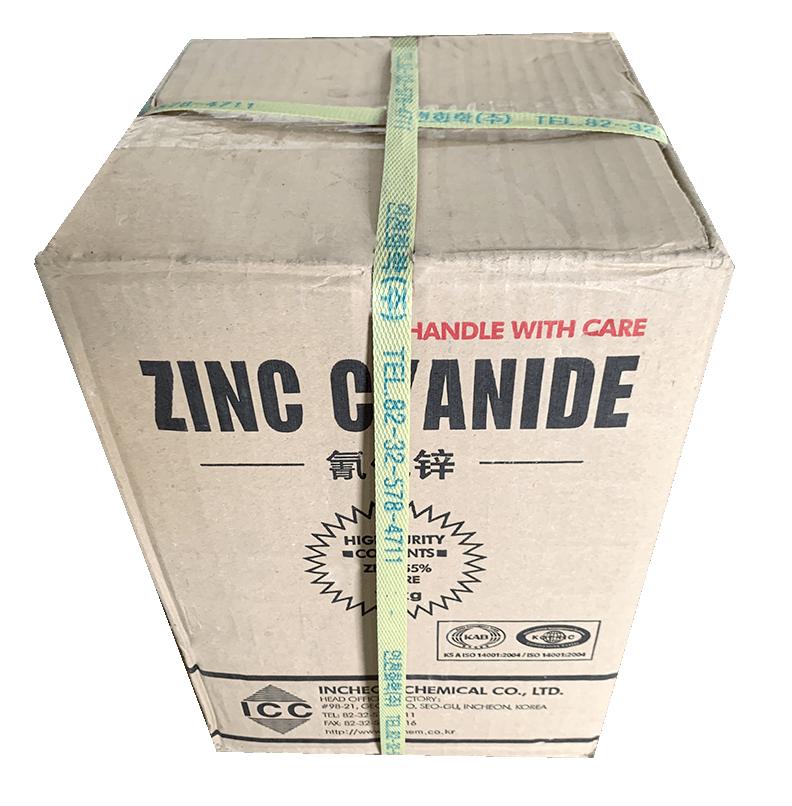 Zinc cyanide Zn(CN)2 55%