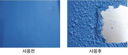 Bề mặt kim loại sau khi sử dụng hóa chất tẩy sơn tĩnh điện