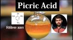 Điều chế axit piric? Axit piric có nguy hiểm không và những lưu ý khi sử dụng