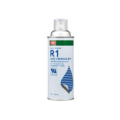 Dầu tách khuôn cho sản phẩm đúc khuôn sơn phủ Nabakem R-1