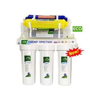 Máy lọc nước Geyser ECO 5 Giá Rẻ, Uy Tín