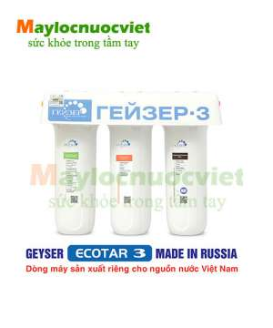 Máy lọc nước Nano Geyser Ecotar 3 ( New)