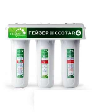 Máy lọc nước Nano Geyser ECOTAR 4 (New)