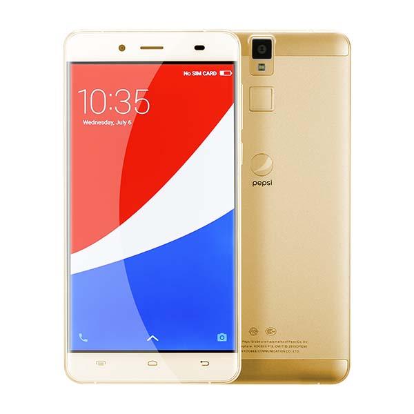 Pepsi-P1S-gold