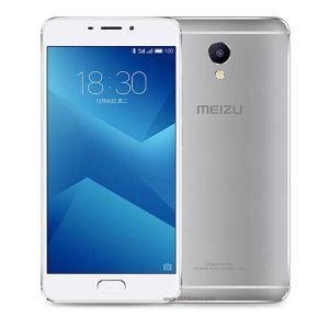 meizu-m5-note-sliver