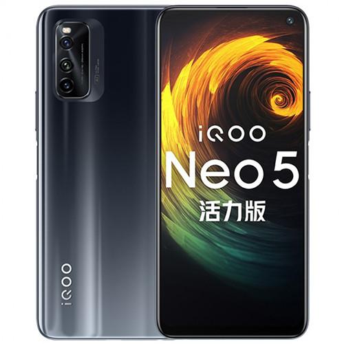vivo-iqoo-neo-5-lite-2