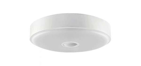 Đèn LED ốp trần Xiaomi - Đèn ốp trần Xiaomi Yeelight LED Ceiling Lamp Mini- Đèn Ốp Trần