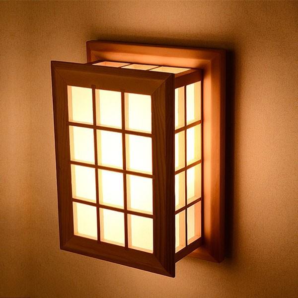 Đèn trang trí ốp tường bằng gỗ - Đèn tường phòng khách bằng gỗ -Đèn tường