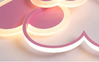 đèn ốp trần trẻ em trái tim HTOP-86