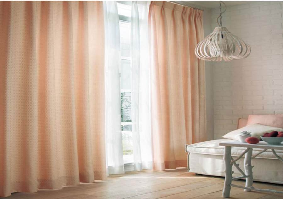 Kinh nghiệm chọn rèm phòng ngủ đẹp nhất