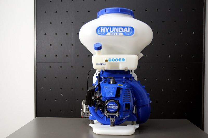 Máy phun thuốc Hyundai HD26-8E