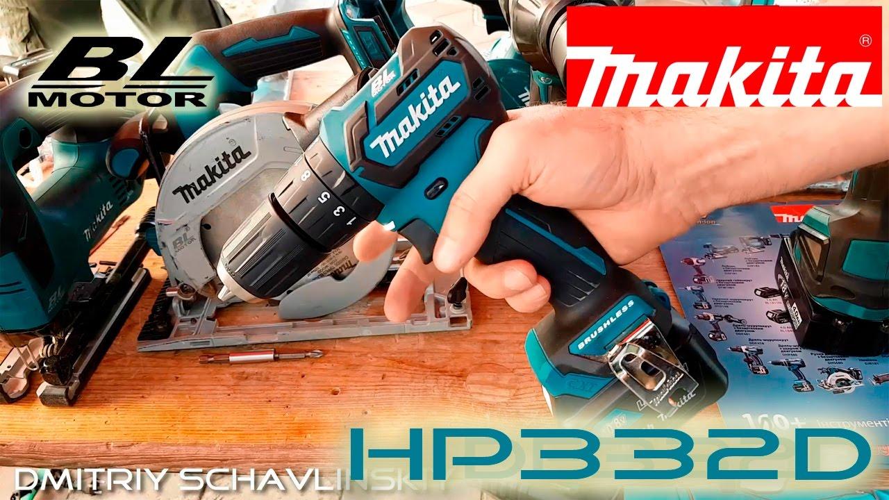 Máy khoan búa, vặn vít dùng pin Makita HP332D