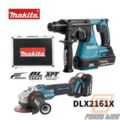Bộ sản phẩm dùng pin MAKITA (DHR242+DGA404Z) DLX2161X (18V)
