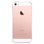 Độ vỏ iphone 5, 5S lên iPhone SE