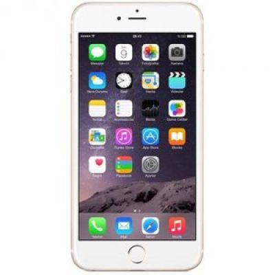 Độ, thay vỏ iPhone 7, 7 Plus