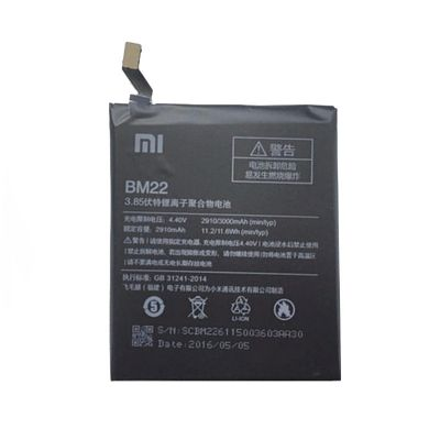 Thay Pin Xiaomi Redmi 5, 5A, 5 Plus (BN35)