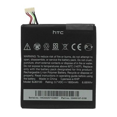 Pin HTC One X / One X+