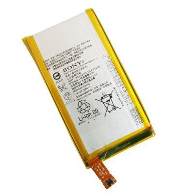 Thay Pin Sony Xperia Z3 | Z3 Mini