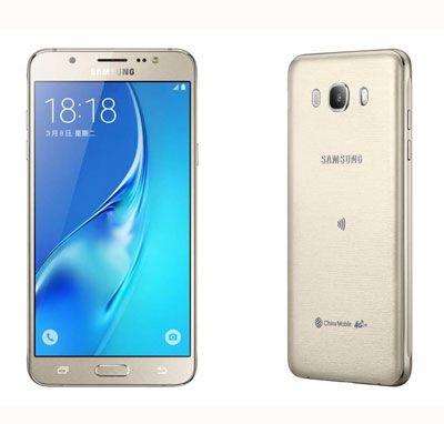 Chạy lại phần mềm Samsung Galaxy J7, Pro & Prime