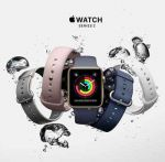 Mạ vàng Apple Watch Seri 2