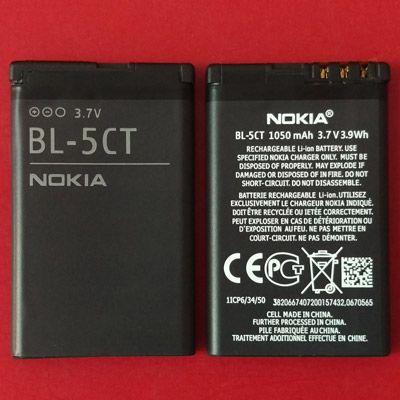 Thay pin Nokia 7xxx (Dòng cổ điển)
