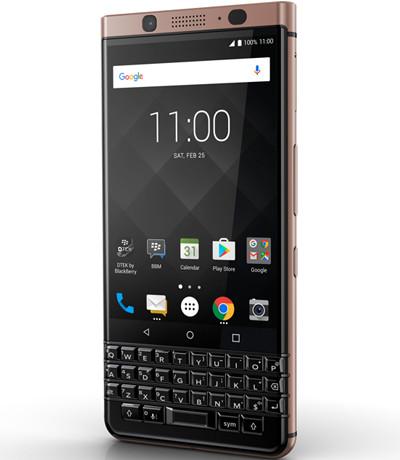 BlackBerry KEYone 2 Sim (Màu Đồng)