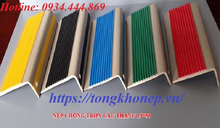Nẹp cầu thang bằng nhựa PVC