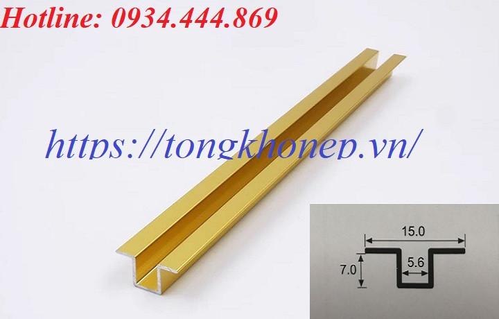Nẹp nhôm chữ U cao cấp trang trí nội thất tại Hà Nội