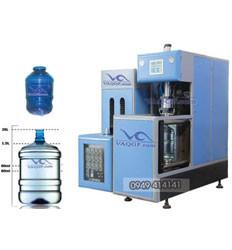 Máy thổi bình bán tự động VAMTB 200 10L