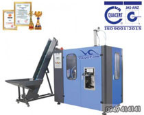 Máy thổi chai tự động VAMTC 2000
