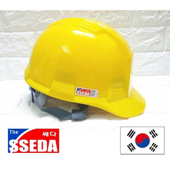 Mũ kỹ sư mặt vuông HQSSEDA-01 Sseda Hàn Quốc