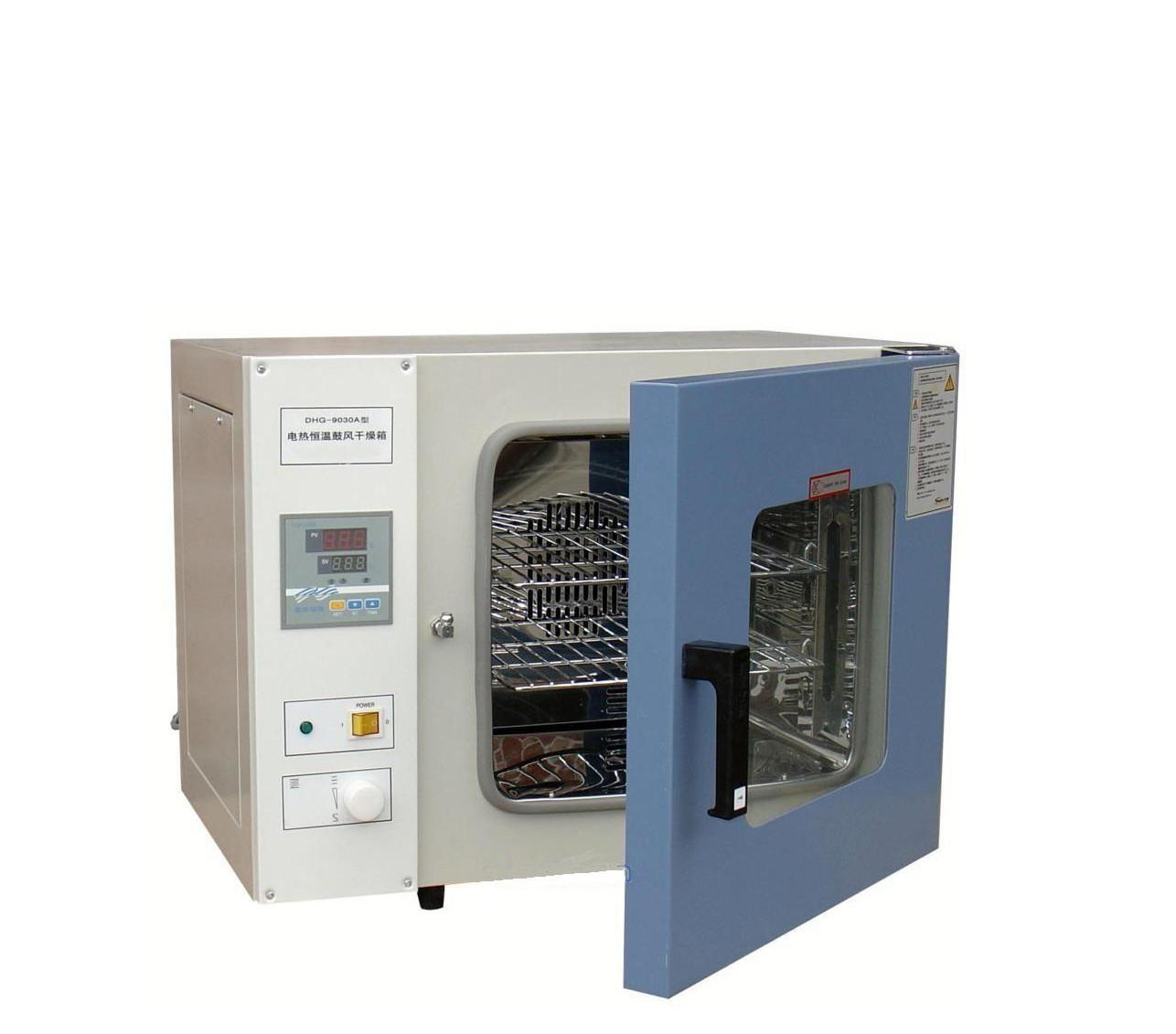 Tủ sấy phòng thí nghiệm 30 lítDHG-9030A