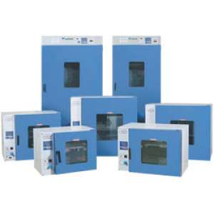 Tủ sấy 50 lít LDO-A11 LABTRON
