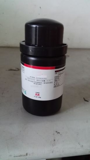 Phenol Phthalein Trung Quốc