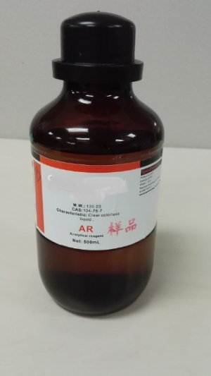 Benzyl alcohol Trung Quốc
