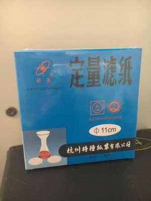 Giấy lọc định lượng phi 9cm Trung Quốc