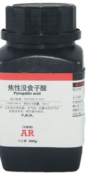Pyrogalic Acid Trung Quốc