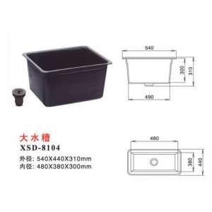Bồn rửa nhựa XSD 8104 Trung Quốc.