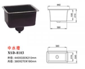 Bồn rửa nhựa XSD 8103 Trung Quốc