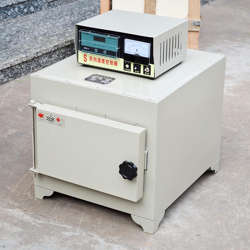 Lò nung 1000 độ SX2-2,5-10 Trung Quốc