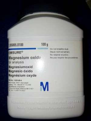 Magnesium oxide for analysis EMSURE® 100g Merck