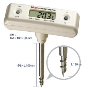 Máy đo nhiệt độ A1.T9311C Daihan