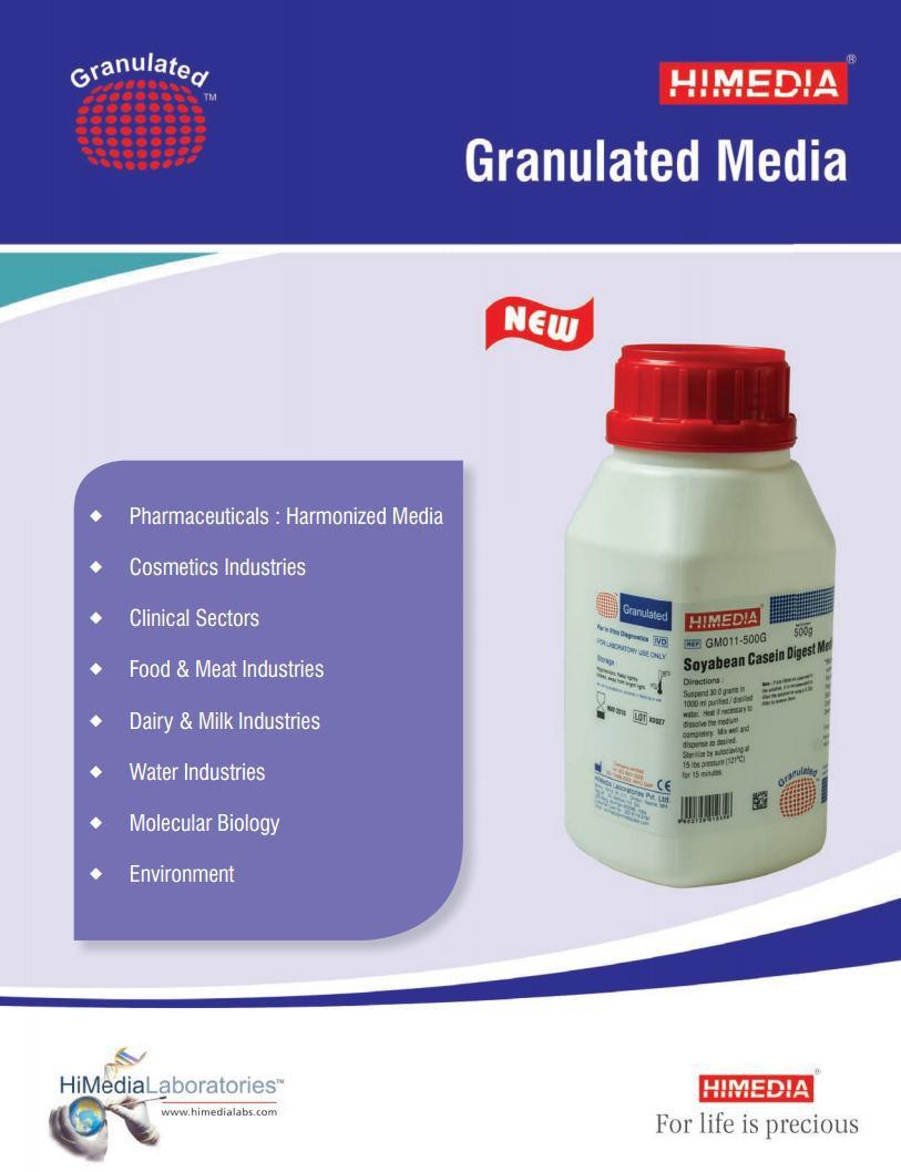 Vancomycin hydrochloride 500MG Himedia